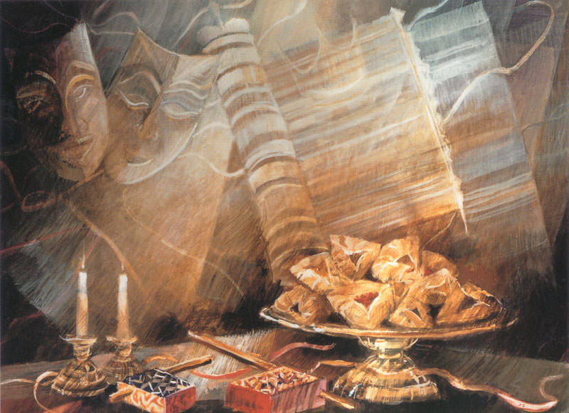 Purim Lithograph